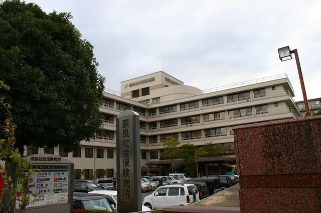 奈良社会保険病院の画像