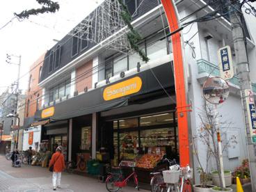 サカガミ駒込店の画像1
