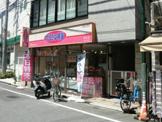 オリジン弁当 駒込店