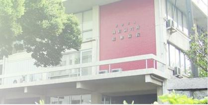 晴和病院の画像1