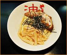 東京麺珍亭本舗 鶴巻町店の画像2