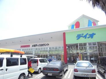 ディオ明石店の画像1