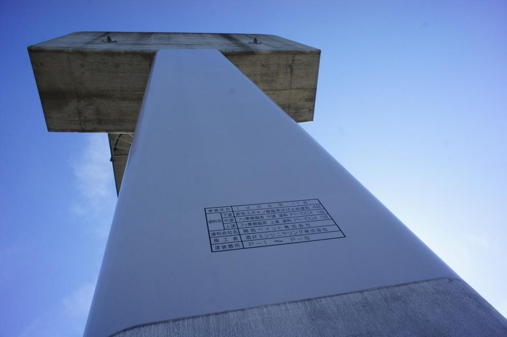モノレールの終点の画像