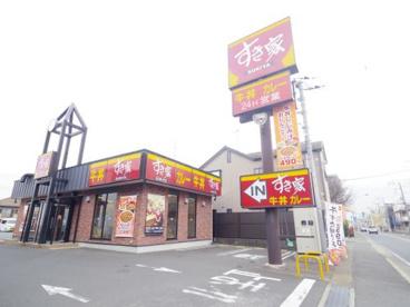 すき家 高津向ヶ丘店の画像1