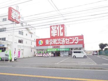 東京靴流通センター川崎宮崎店の画像1