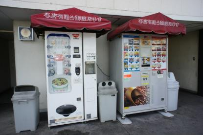 レトロ自販機の画像1