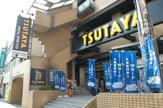 TSUTAYA 長居店