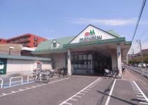 マルエツ朝日町店