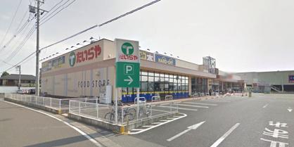 たいらや今泉新町店の画像1