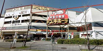 ドンキホーテ新金岡店の画像1