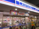 ローソン 横浜いぶき野店