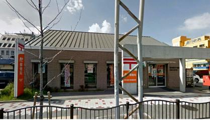 堺向陵中町郵便局の画像1