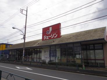 ジェーソン練馬西大泉店の画像1