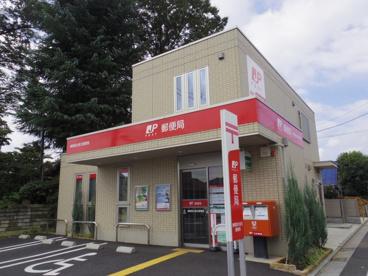 練馬西大泉五郵便局の画像1