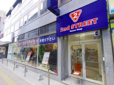 2nd streetの画像1