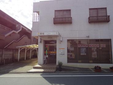 練馬南大泉一郵便局の画像1