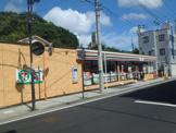 セブンイレブン「大倉山2丁目店」