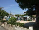 神子ヶ坪公園