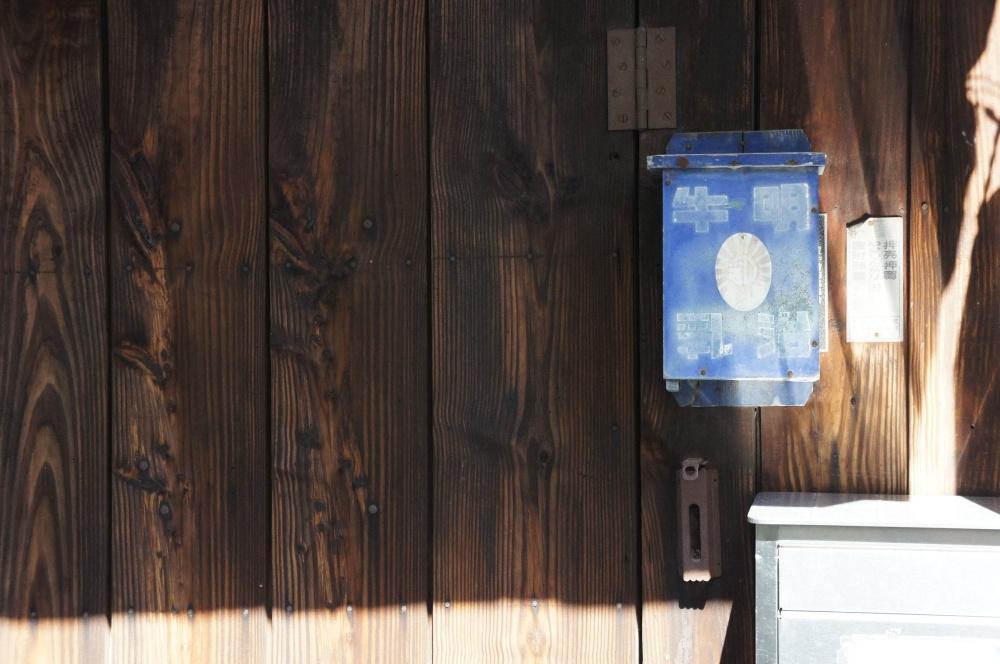 超レトロな木製牛乳箱#1の画像
