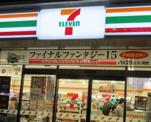 セブンイレブン 横浜洲崎店