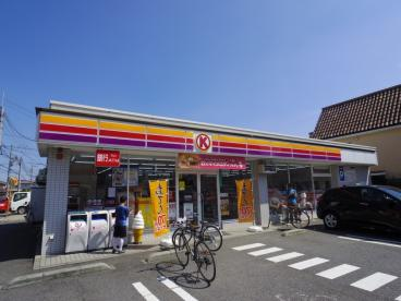 サークルK練馬石神井町八丁目店の画像1