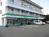 ファミリーマート登戸小学校前店