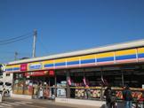 ミニストップ千葉川戸町店