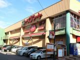 トップマート蘇我店