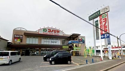 コノミヤ新家町の画像1
