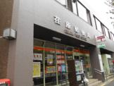 荏原郵便局