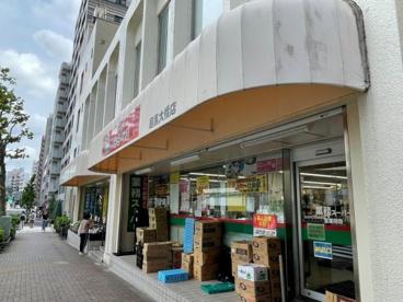 Bon Visage 大橋店の画像1