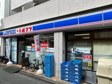 ポプラ 池尻大橋店の画像1