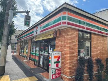 セブンイレブン上目黒5丁目店の画像1