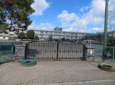 千葉市立 院内小学校