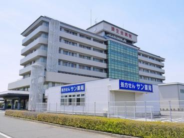 済生会奈良病院の画像1