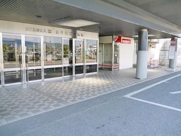 済生会奈良病院の画像4