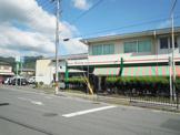 Aコープ・岩倉店