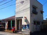 千葉曽我野郵便局