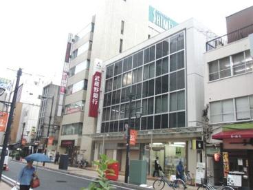 武蔵野銀行 大宮支店の画像1