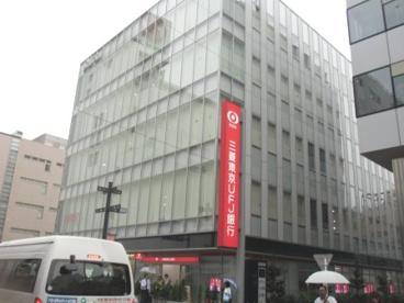三菱東京UFJ銀行 大宮駅前支店の画像1