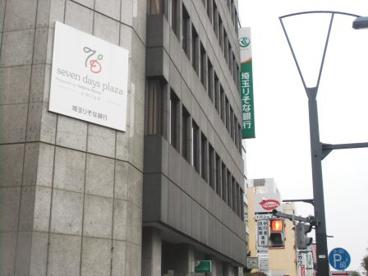 埼玉りそな銀行 大宮支店の画像1