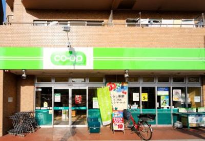 ミニコープ巣鴨店の画像1