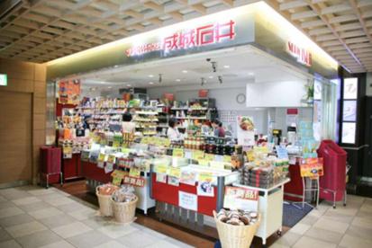 成城石井アトレヴィ巣鴨店の画像1