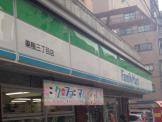 ファミリーマート巣鴨三丁目店