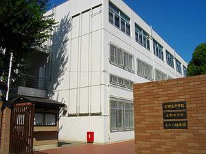 私立本郷中学・高校の画像1