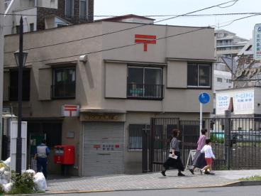 駒込駅前郵便局の画像1