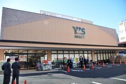 ワイズマート高田馬場店の画像1