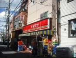 ポプラ面影橋店の画像1