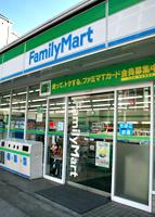 ファミリーマート高田三丁目店の画像1