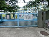 豊島区立高南小学校